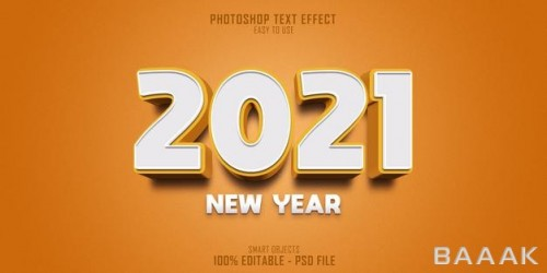 قالب افکت متنی سه بعدی طرح سال نو ۲۰۲۱ با پس زمینه نارنجی