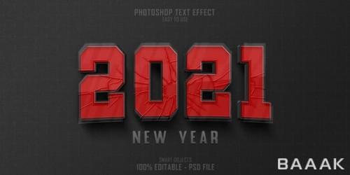 قالب افکت متنی سه بعدی طرح سال نو ۲۰۲۱ با پس زمینه مشکی