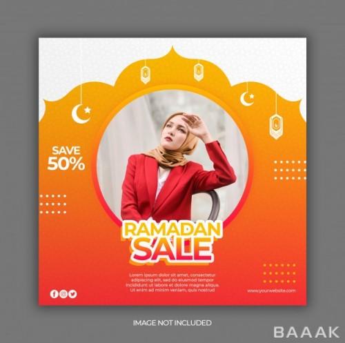 قالب بنر و پست شبکه های اجتماعی برای فروش ویژه ماه رمضان