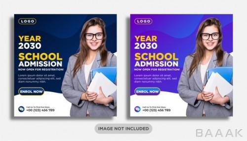 قالب شبکه های اجتماعی با موضوع آغاز بازگشایی مدارس