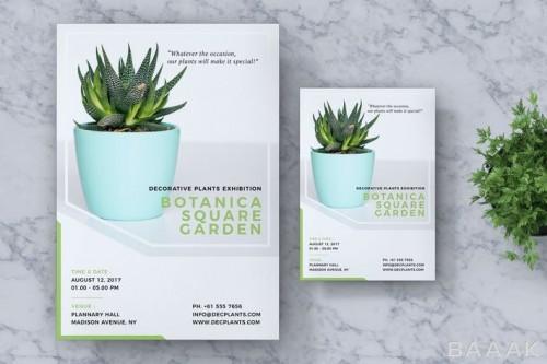 قالب پوستر چند منظوره جذاب با عکس گل و گیاه