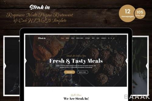 قالب وبسایت برای رستوران و کافی شاپ ها با قسمت های مدیریت منو، گالری، وبلاگ، فرم تماس و همچنین فرم های رزرو آنلاین با 12 هوم پیج جذاب و ux حرفه ای