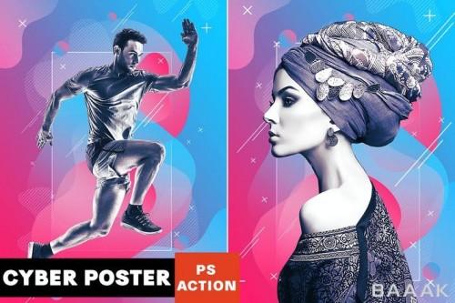 اکشن فوق العاده فتوشاپ برای ساخت پوستر های فانتزی سایبر