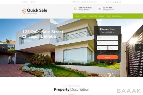 قالب آماده و ریسپانسیو وبسایت برای پیدا کردن خانه و اجاره و فروش خانه نوشته شده با html , css , js