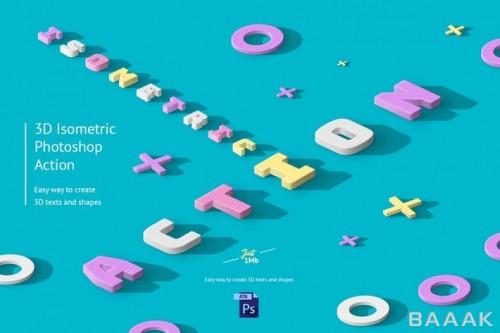 اکشن فتوشاپ برای ساخت متن و اشکال وکتوری سه بعدی ایزومتریک