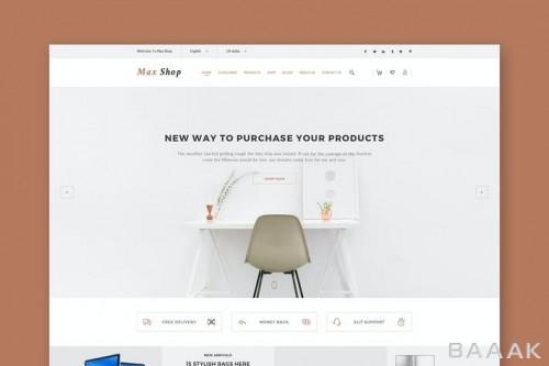 قالب آماده وبسایت فروشگاه آنلاین (کدنویسی شده با html, css, js )