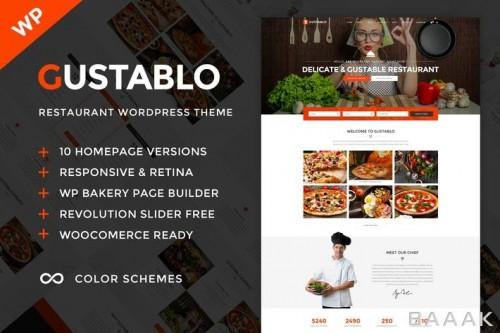 قالب حرفه ای وردپرس برای وبسایت رستوران ها شامل 10 هوم پیج و صفحات ریسپانسیو