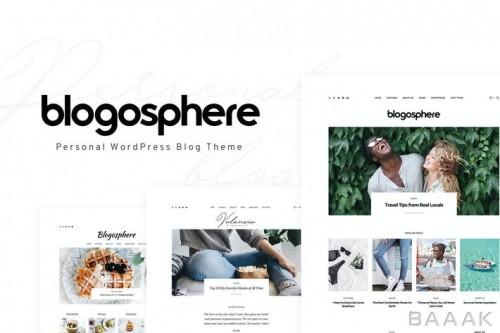 قالب وردپرس ریسپانسیو برای بلاگ های شخصی، آشپزی، سبک زندگی، سلامتی و...