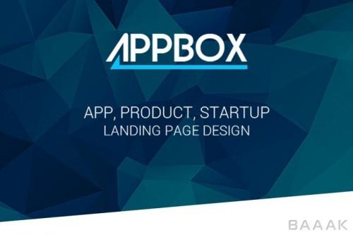قالب لندینگ پیج برای معرفی و فروش اپلیکیشن، استارت آپ ها و شرکت ها ( نوشته شده با html , css , js)