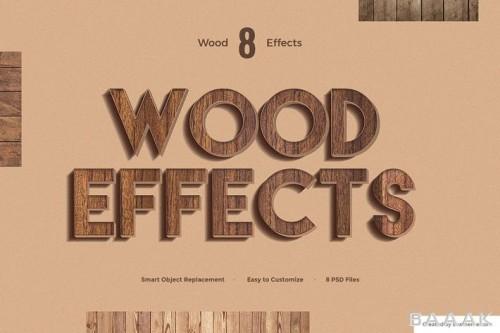 8 افکت متن چوبی برای طراحی پوستر تبلیغاتی شرکت ها