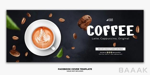 قالب کاور فیسبوک طرح فنجان قهوه دیزاین شده با لاته آرت برای معرفی فروشگاه قهوه