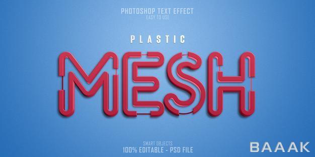 افکت متن سه بعدی پلاستیکی