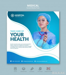 قالب آماده پست اینستاگرام و بنر با موضوع سلامت و پزشکی