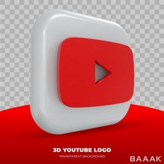 لوگوی سه بعدی یوتیوب