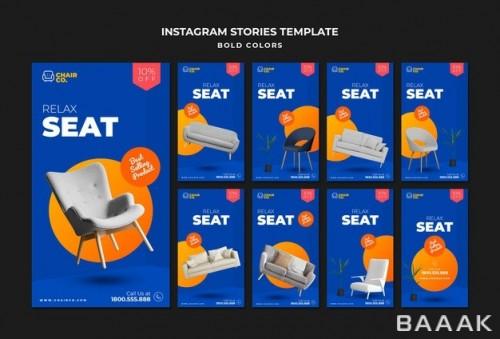 قالب آماده استوری اینستاگرام مجموعه صندلی و مبل