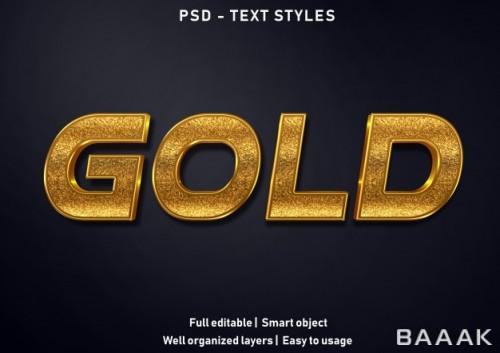 افکت متنی طلایی رنگ و برجسته از نمای رو به رو