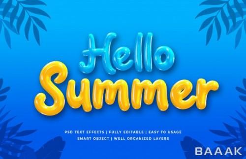 افکت متنی سه بعدی برجسته طرح تابستان