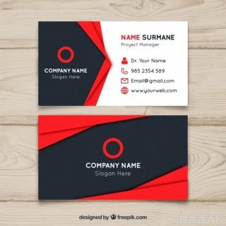 دیزاین کارت ویزیت افقی قرمز و مشکی