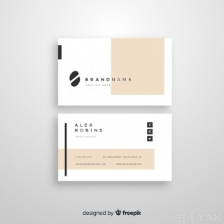 قالب آماده کارت ویزیت تجاری