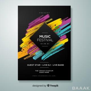 قالب آماده پوستر برای فستیوال موسیقی