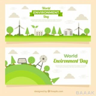 قالب بنر با موضوع تبریک روز جهانی محیط زیست به همراه المان های طبیعت