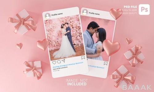 موکاپ آماده برای اینستاگرام با موضوع ولنتاین و ازدواج