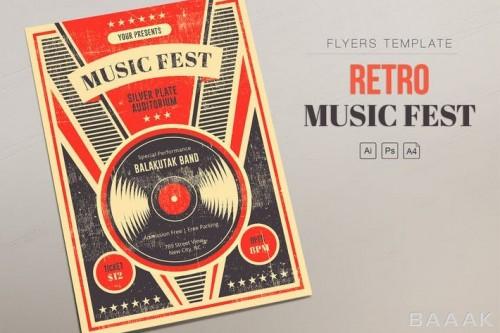 تراکت با استایل رترو و موضوع فستیوال موسیقی
