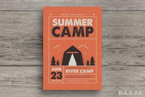 تراکت کمپ تابستانه