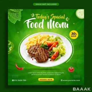 قالب آماده بنر و پست اینستا با طراحی جالب و موضوع غذا