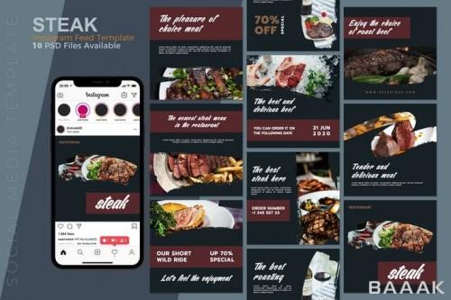 کالکشن پست اینستاگرام طرح استیک خوشمزه یک رستوران