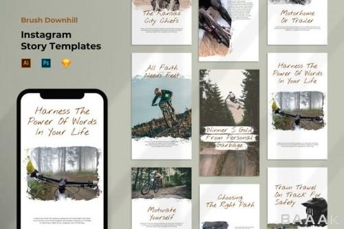 قالب استوری اینستاگرام با موضوع دوچرخه سواری جنگلی