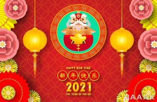 تبریک سال نو 2021 چینی با رنگ قرمز
