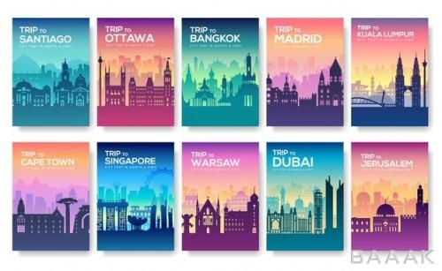 ست بروشور شهرهای زیبای جهان
