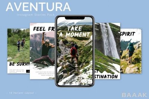 پک استوری اینستاگرام با موضوع طبیعت گردی و مسافرت
