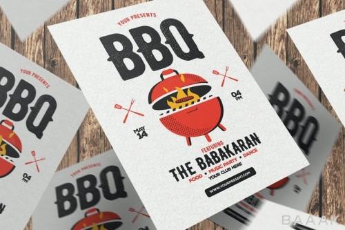 بروشور مهمانی BBQ