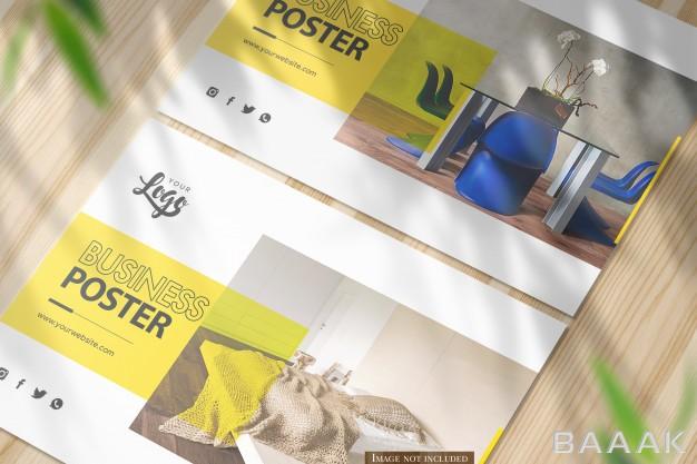 موکاپ-دو-پوستر-افقی-سایز-A5_543434062