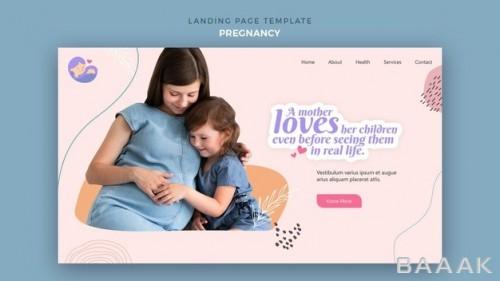 صفحه فرود زن حامله