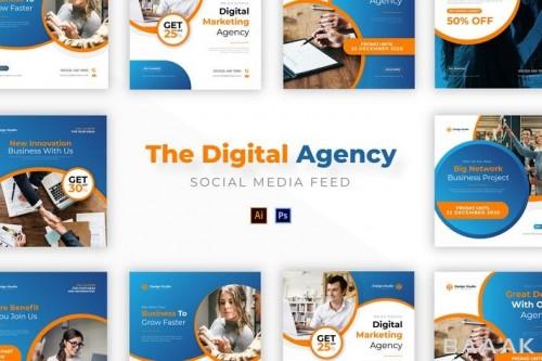 پست دیجیتال آژانس