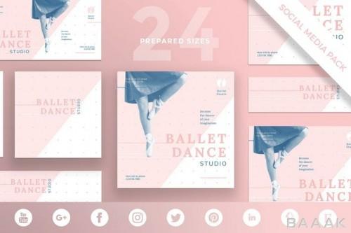 پک قالب پست شبکه های اجتماعی مناسب استودیو رقص