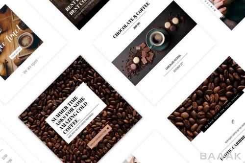 پک قالب پست شبکه های اجتماعی با موضوع قهوه